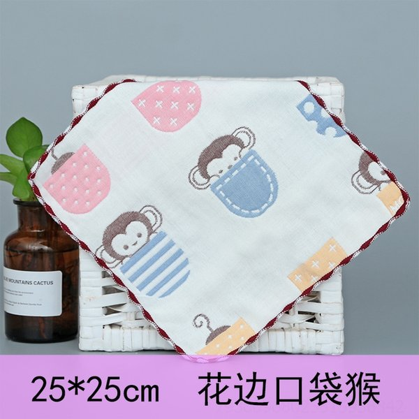 Lace Pocket Monkey-25x25cm .. # 41120