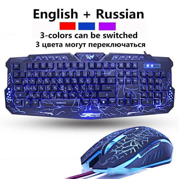 Клавиатура Мышь Ru