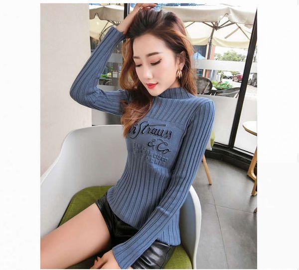 Suéter azul claro