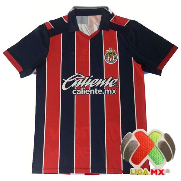 QM166 2021 3rd Liga MX patch