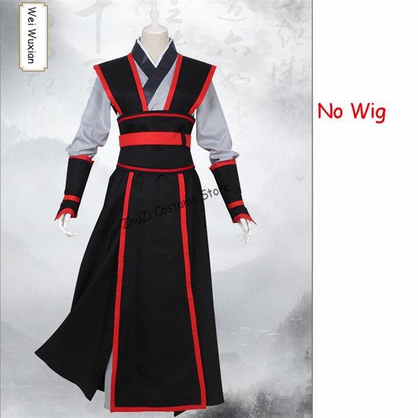 وي Wuxian 2