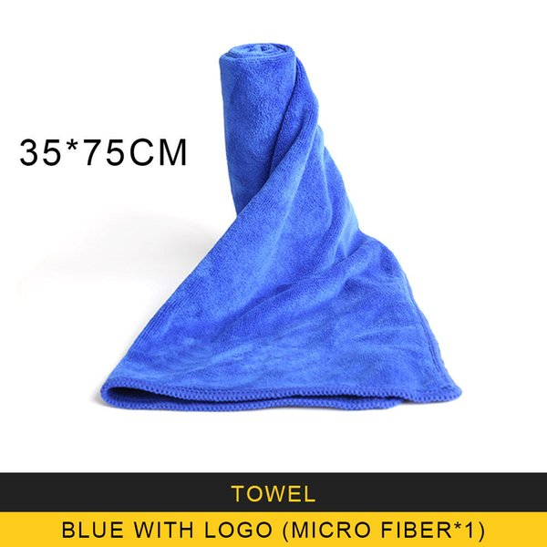 Towel-Blue With Logo