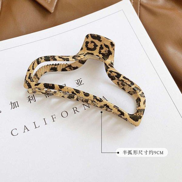 Clip d'impression léopard à moitié arc