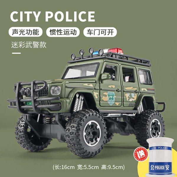 G63 Shock Absorber auto della polizia