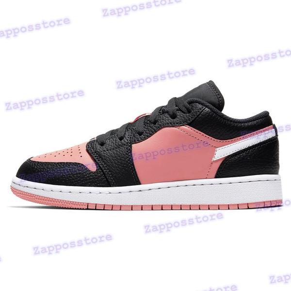 42. Розовый кварц