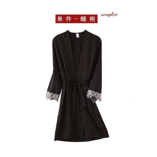 Black h robe