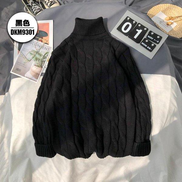 DKM9301 black