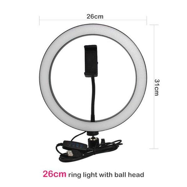 only 26cm ring light