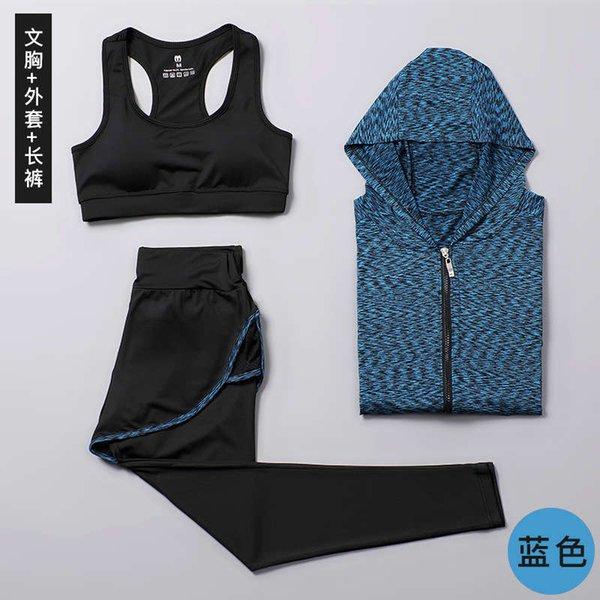 Голубое пальто + жилет + капри