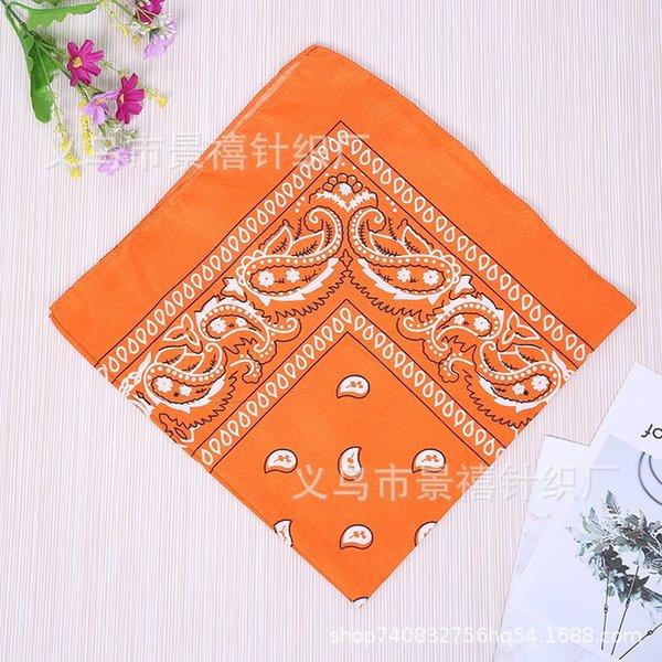 Orange #48134