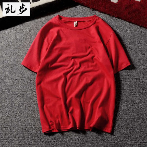 8201 Red - 200g Cotton