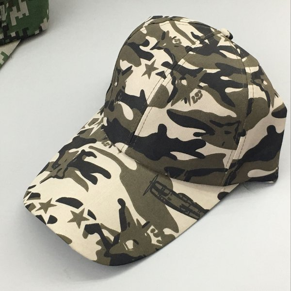 Camouflage Two