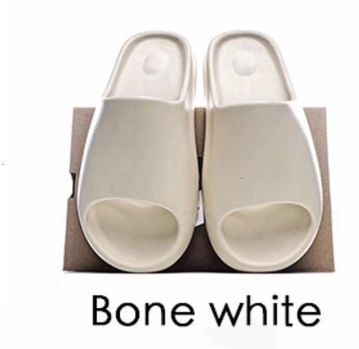 Кость белый