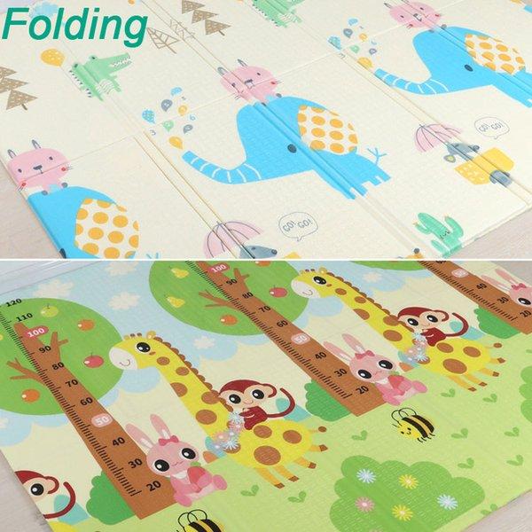 Folding Giraffe