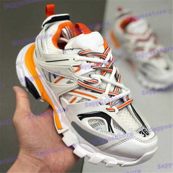 12. Белый оранжевый