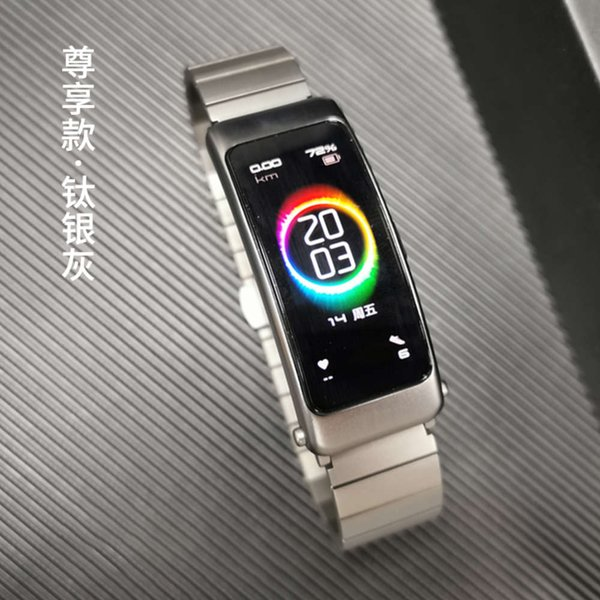 Titanium Silver Grey