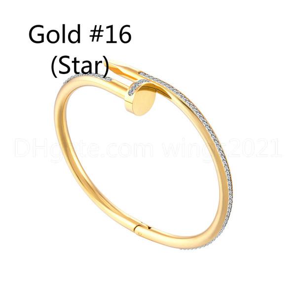 금 # 16 (별)