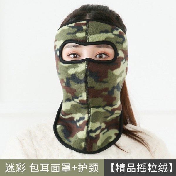 Protezione del collo della maschera auricolari del cammuffamento Fine