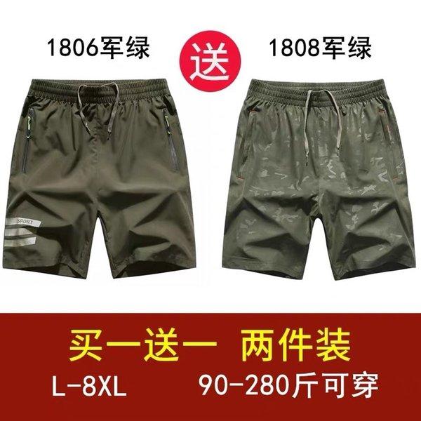 1806 Ordu Yeşil + 1808 Yeşil Ordu