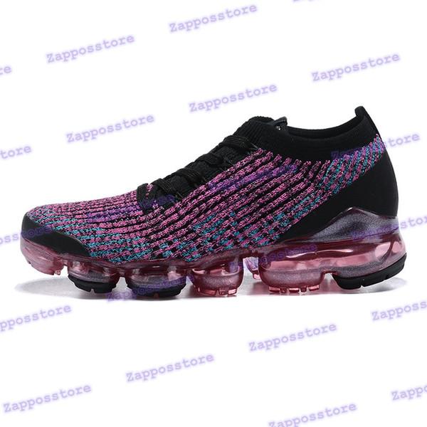 15. Черный фиолетовый многоцветный