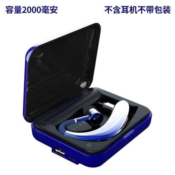 Separate Charging Chamber Blue