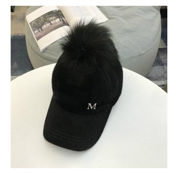 Balle de laine M - Noir-ajustable