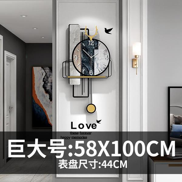 58cm 100 cm