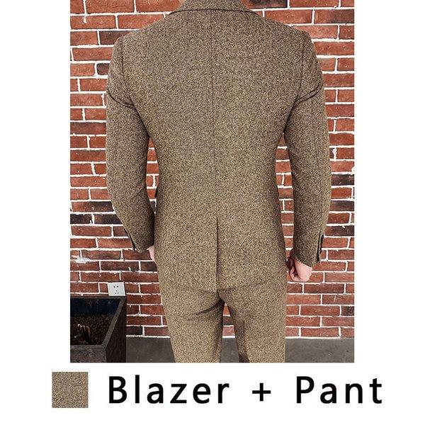 Хакиблезер и брюки