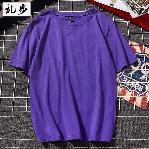 8201 Light Purple - 200g Cotton