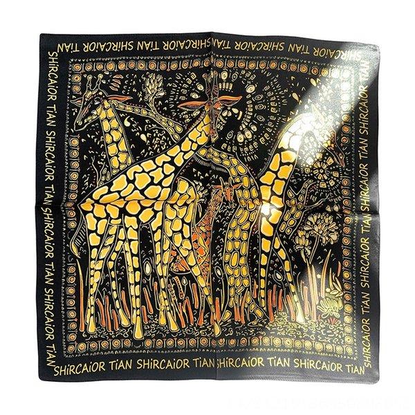 Girafe - Jaune XJ052