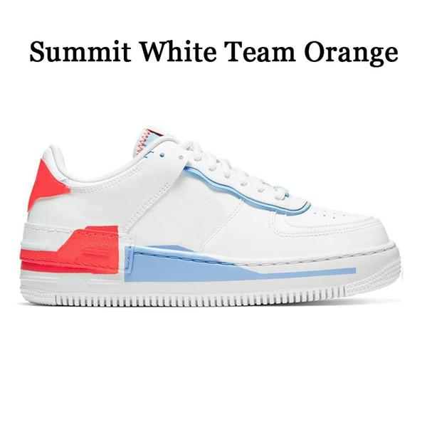 Summit White Team Orange