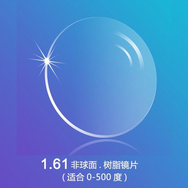 868 Miyopi Klasik ile - (Çerçeve 5 Lensler + 1.61 Reçine Miyopi Lens