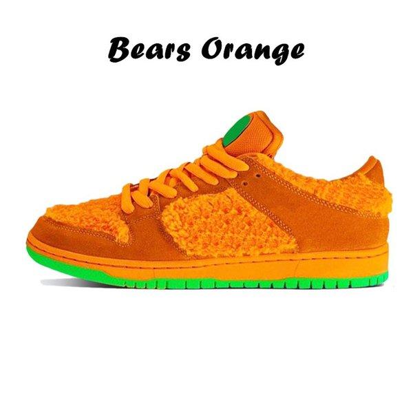 23 곰 오렌지