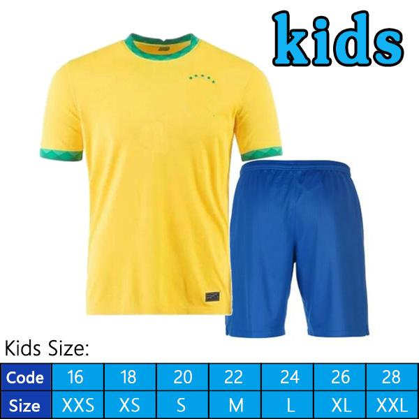 home kids kit