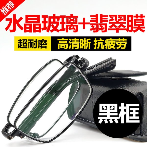 Upgraded (black) Anti Fatigue Glass Lens