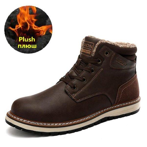 Plush Dark Brown
