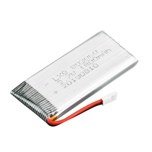 Only battery