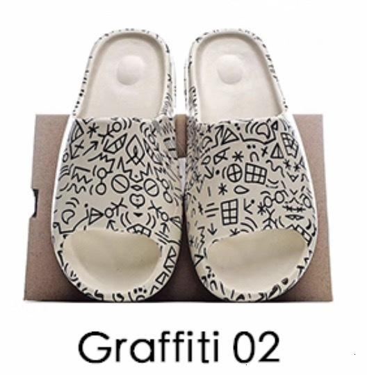 Граффити 02