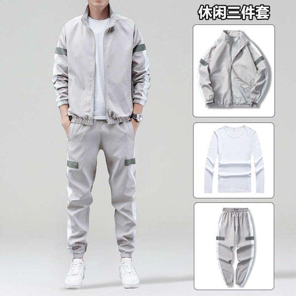 2111 Set di t-shirt a tre pezzi grigio chiaro