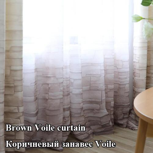 Brown Voile