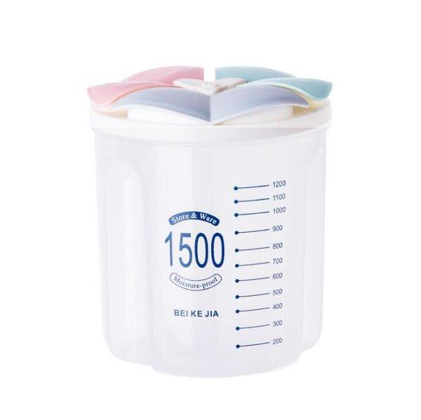 1500ml Colorful lid