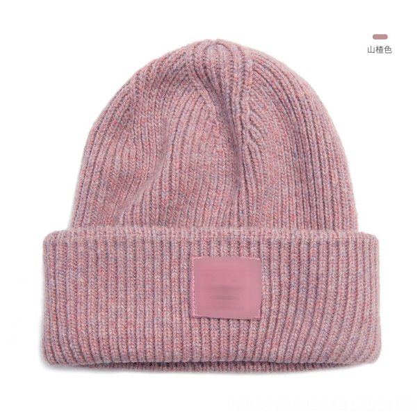 Dusty Pink-Adjustable