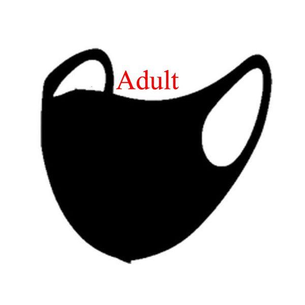 Черный(взрослый)