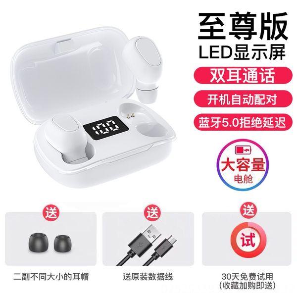 Обновление L21PRO с цифровым дисплеем (Whi