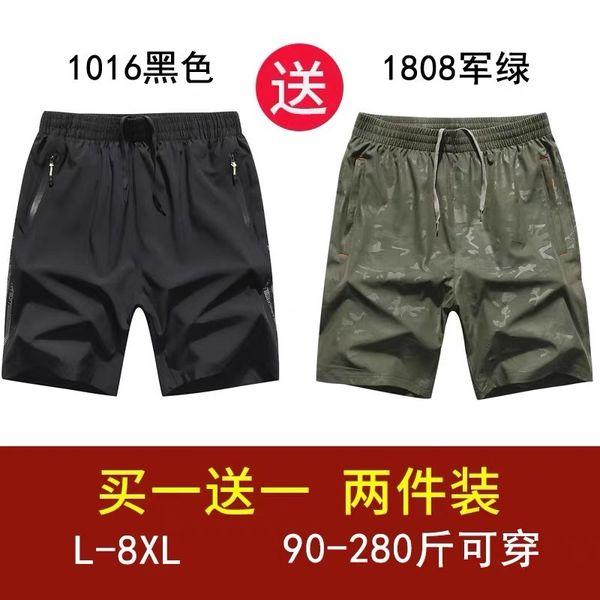 1016 Siyah + 1808 Yeşil Ordu