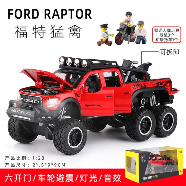 Ford F150 Six Boxed Red
