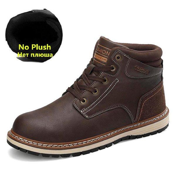 No Plush Dark Brown