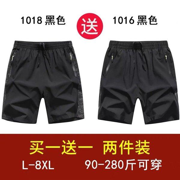 1018 Siyah + 1016 Siyah