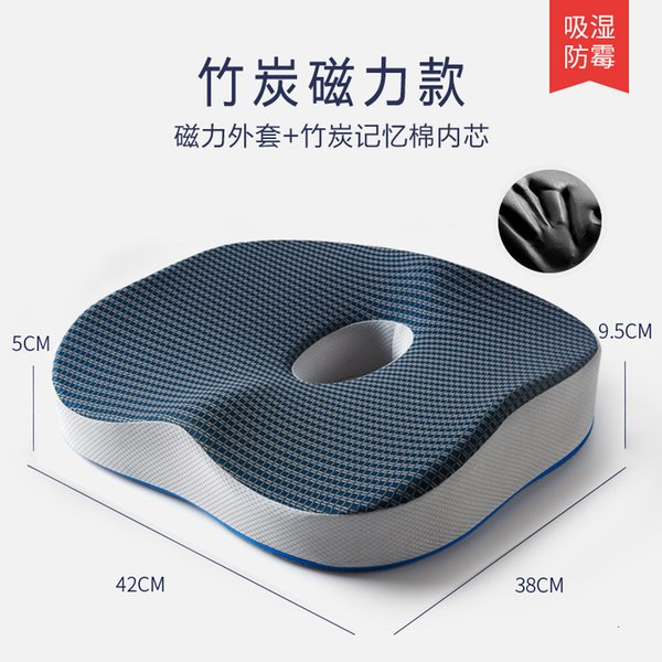 Magnetic Bamboo Charcoal - Hemp Grey
