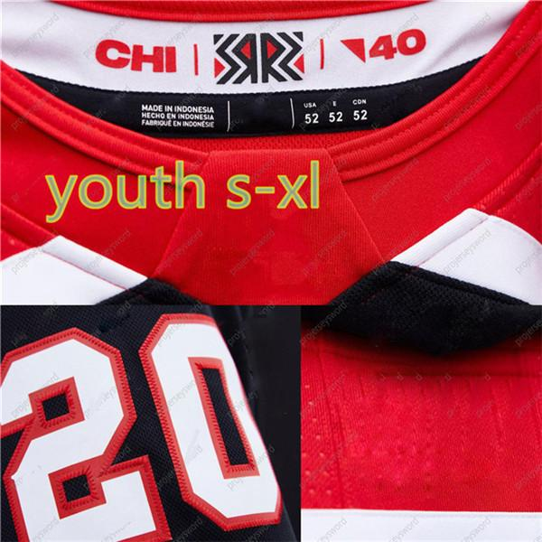 Juventude 2021 Fourth retro reverso